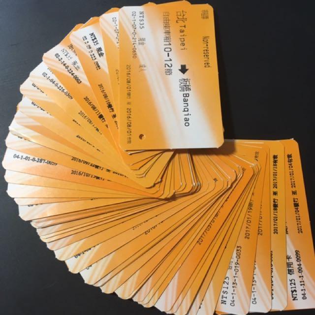 高鐵票根,超多張,賣給有需要收藏的人
