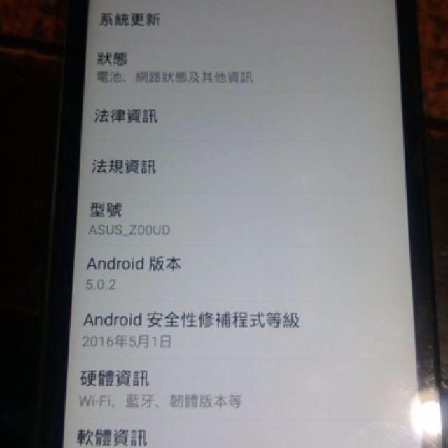 華碩手機~使用正常(無配備)黑色