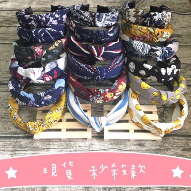 現貨韓版流行髮箍