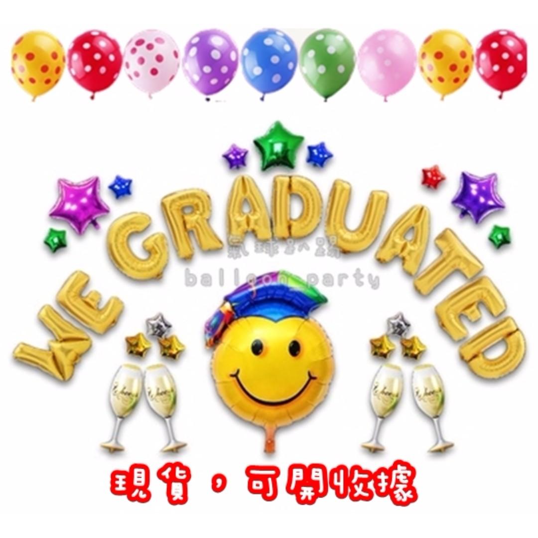 早鳥優惠再贈氣筒 多款畢業 氣球佈置套餐 / 畢業典禮 謝師宴 同學會 會場佈置 氣氛商品