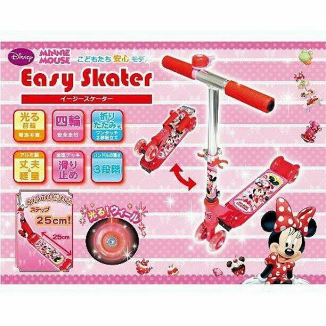 迪士尼 DISNEY 米妮 MINNIE 滑板車 (正日貨)