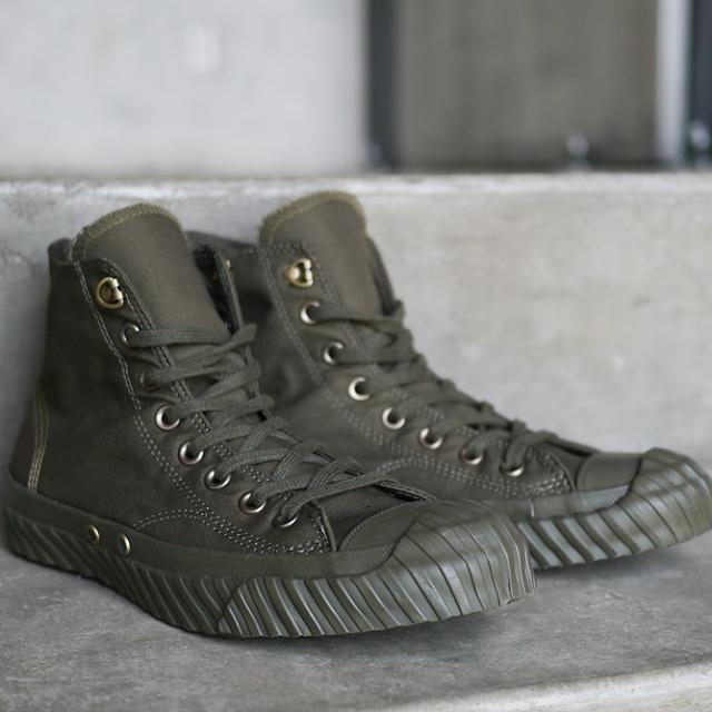 Converse X Nigel Cabourn Chuck Taylor Bosey Hi (Nato Green) 85ecf028003e