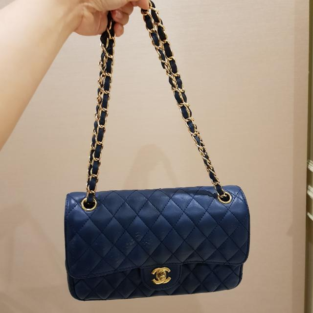 Navy Blue Small Bag