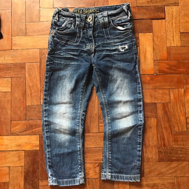 NEXT Skinny Ripped Jeans