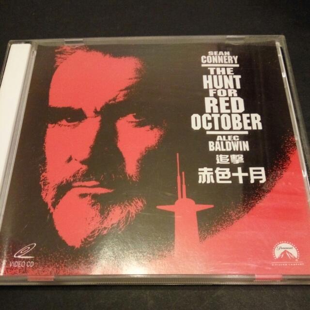 追擊赤色十月The Hunt For Red October~VCD