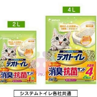 全新 Unicharm 消臭大師 消臭.抗菌貓砂  貓廁所  寵物用品