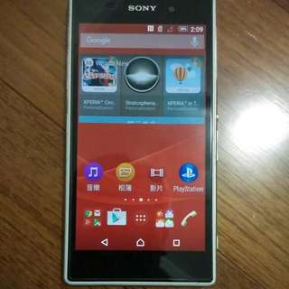 Sony Z1 C6903 2G/16G 4Glite