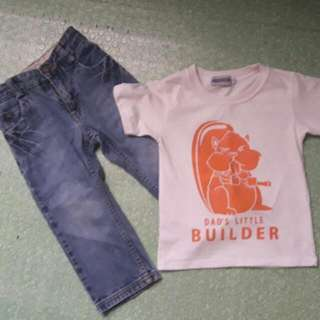 Repriced Set For Toddler