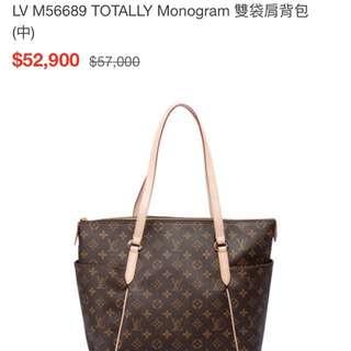 法國拉法葉百貨帶回 LV M56689 TOTALLY Monogram 雙袋肩背包(中)