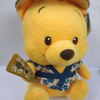 Japan Pooh Doll