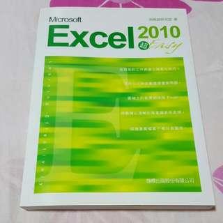 Excel書(付光碟)