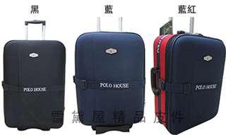 ~雪黛屋~POLO-HOSE 28寸行李箱可加大容量固定束帶硬式蜂巢板平穩好推拉防水尼龍布鋁合金拉桿P590620