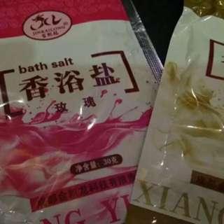 泡腳香浴鹽(玫瑰花)