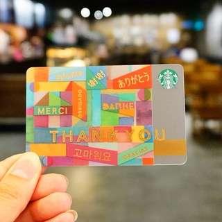 馬來西亞  星巴克隨行卡 STARBUCKS 絕版限量卡