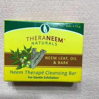 Theraneem Natural Neem Leaf, Oil & Bark