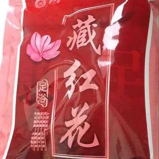 (藏紅花)足浴藥包30小包