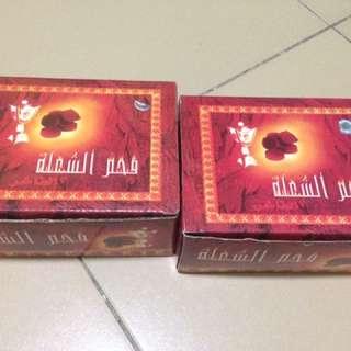 Hamil Al Musk Quicklite Charcoal
