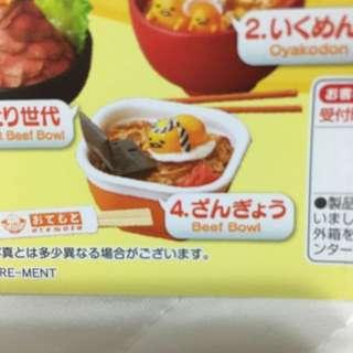 蛋黃哥 現代人 丼飯 便當 盒玩 食玩