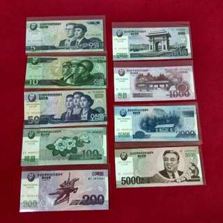 North Korea Currency Set 9 Pieces - 2002 Issue