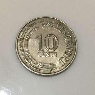 Singapore 1980 Coin Seahorse