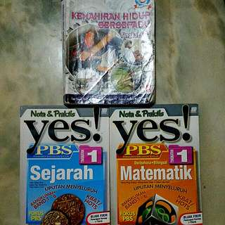 Form 1 Reference Books