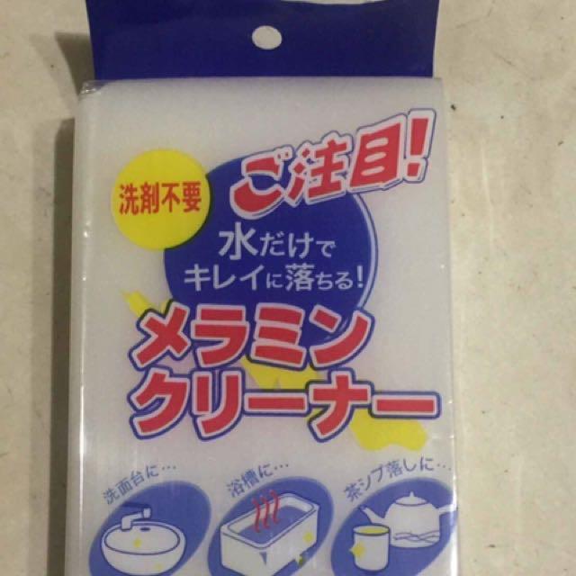 現貨/奈米海綿(加厚款)