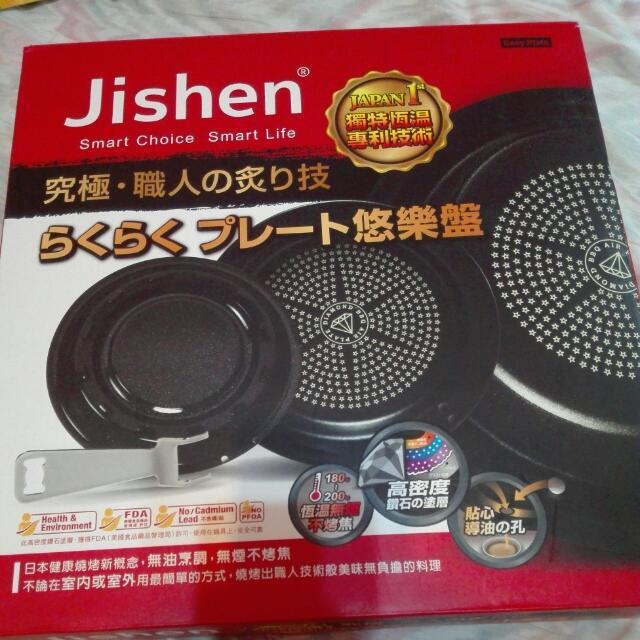 Jishen全新露營燒烤盤