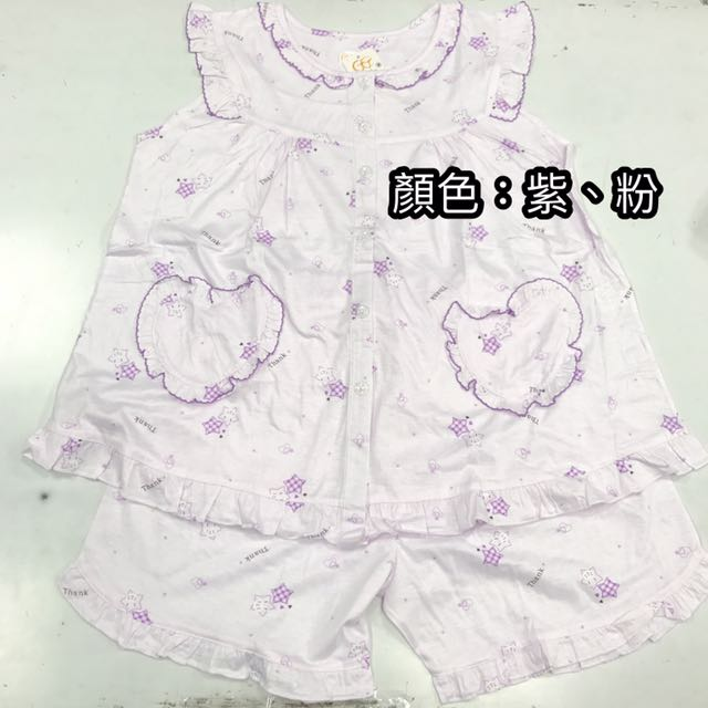 夏季無袖睡衣_星星款(紫色、粉色)