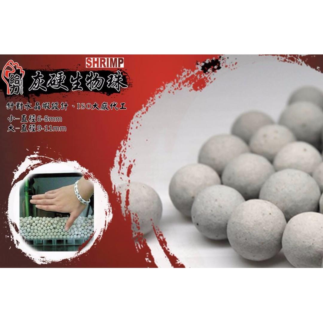 Harga Bio Ball Aquarium Isi 50 Gl Aqua Filter Media Various Size Pet Supplies