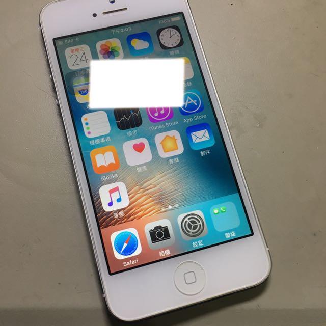 Iphone5 議價的我直接刪訊息