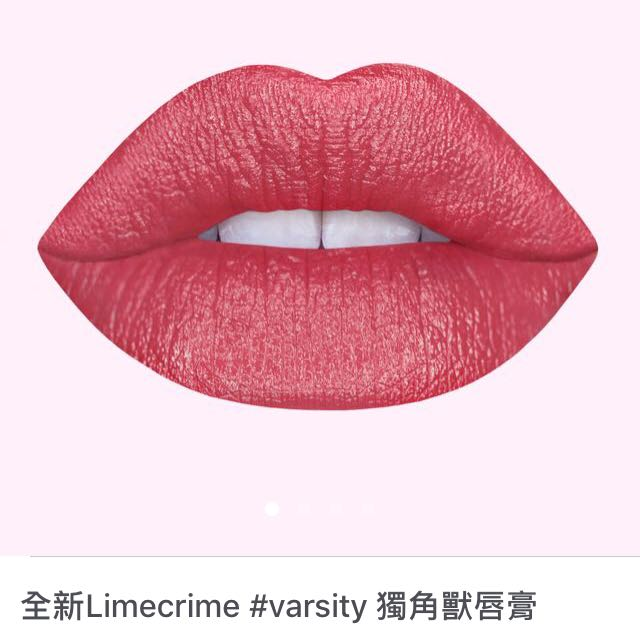 Limecrime獨角獸唇膏 For Younting