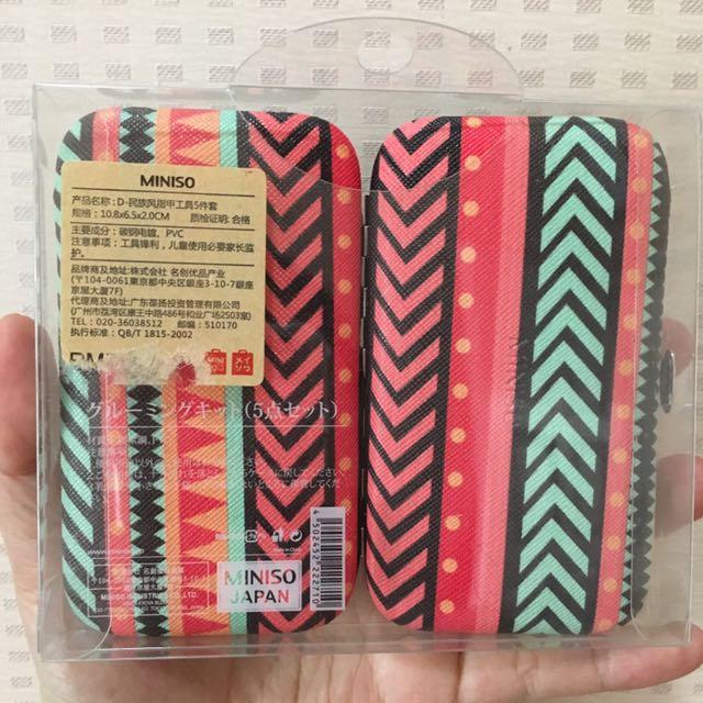 NEW Manicure Set Miniso Japan
