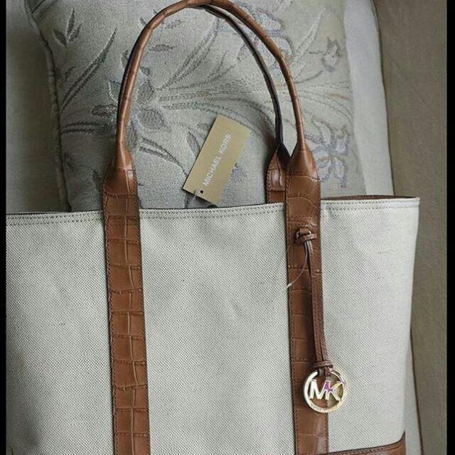 Mk cream bag