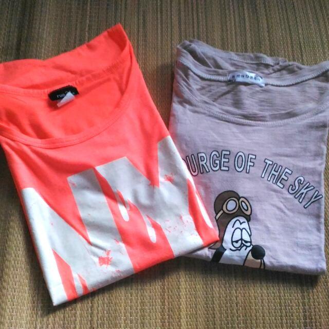 REPRICED!!! Rue21+ Free Shirt