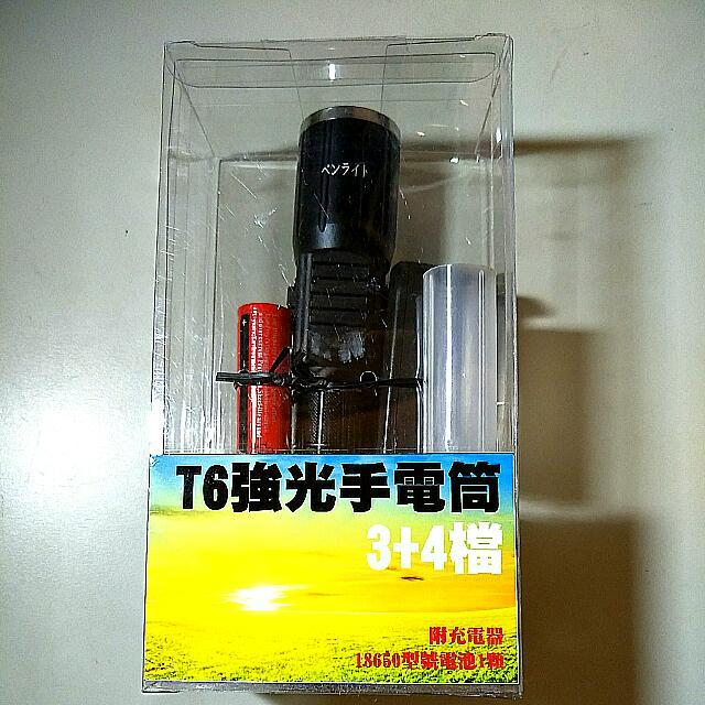 T6強光手電筒