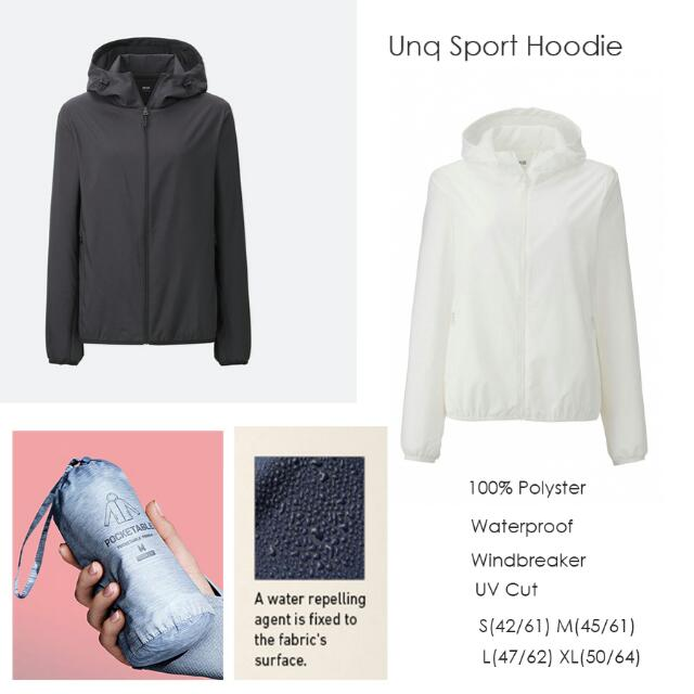 Uniqlo Sport Hoodie