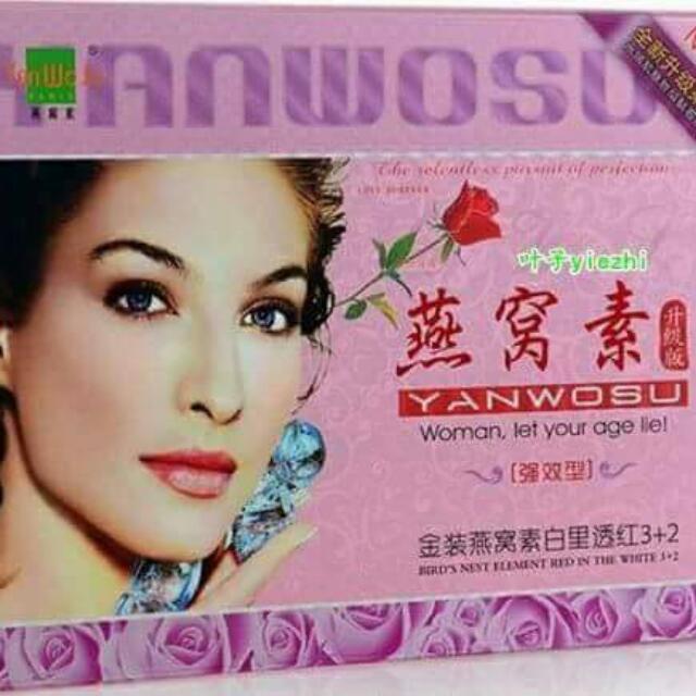 yan wo su set cream