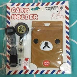 鬆弛熊 八達通 證件 員工卡 套 card holder 伸縮扣