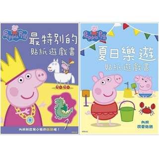 🚚 粉紅豬小妹貼紙遊戲書1+1