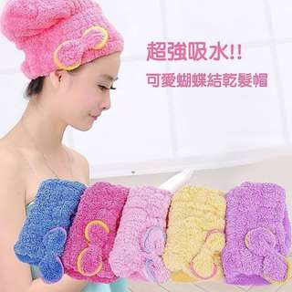 不掉毛超纖維珊瑚絨 可愛蝴蝶結乾髮帽