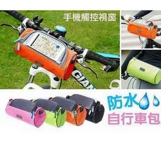 🚚 多功能防水自行車包(手機觸控視窗)