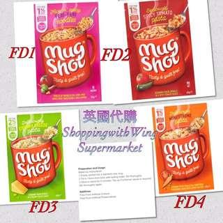 英國代購Mugshot instant Noodles/Pasta (FD1-13),,落單時請說明要那款