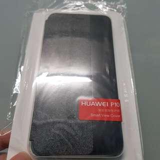 Huawei P10 Ori Casing