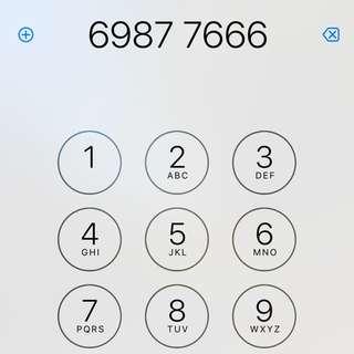 全新未用過698 77766 698 77666  4字種罕有配對號碼