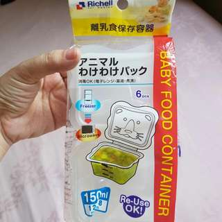 Richell Food Container