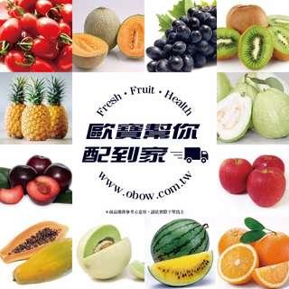 水果自由配