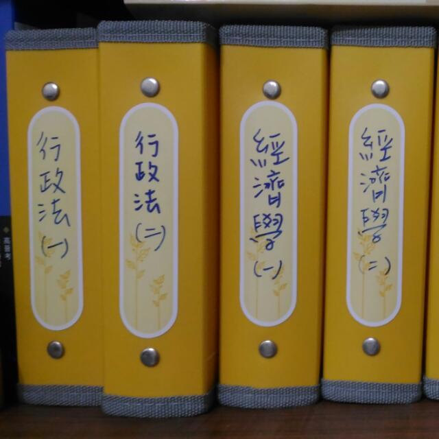 106年關務特考四等一般行政 全套DVD函授課程
