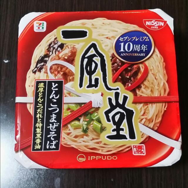 一風堂10周年限定濃厚豚肉伴麵2017/5/8新發售