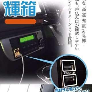 (最新) 日本舞杏出品 , 豐田車專用USB充電器