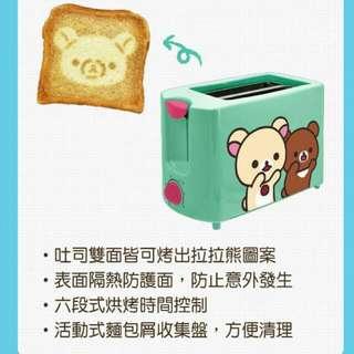 """我最便宜~拉拉熊烤麵包機""""""""已到貨""""""""剩2台"""